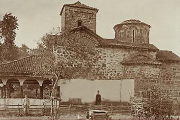 Stara slika manastira Poganovo na kojoj izgleda isto kao i danas