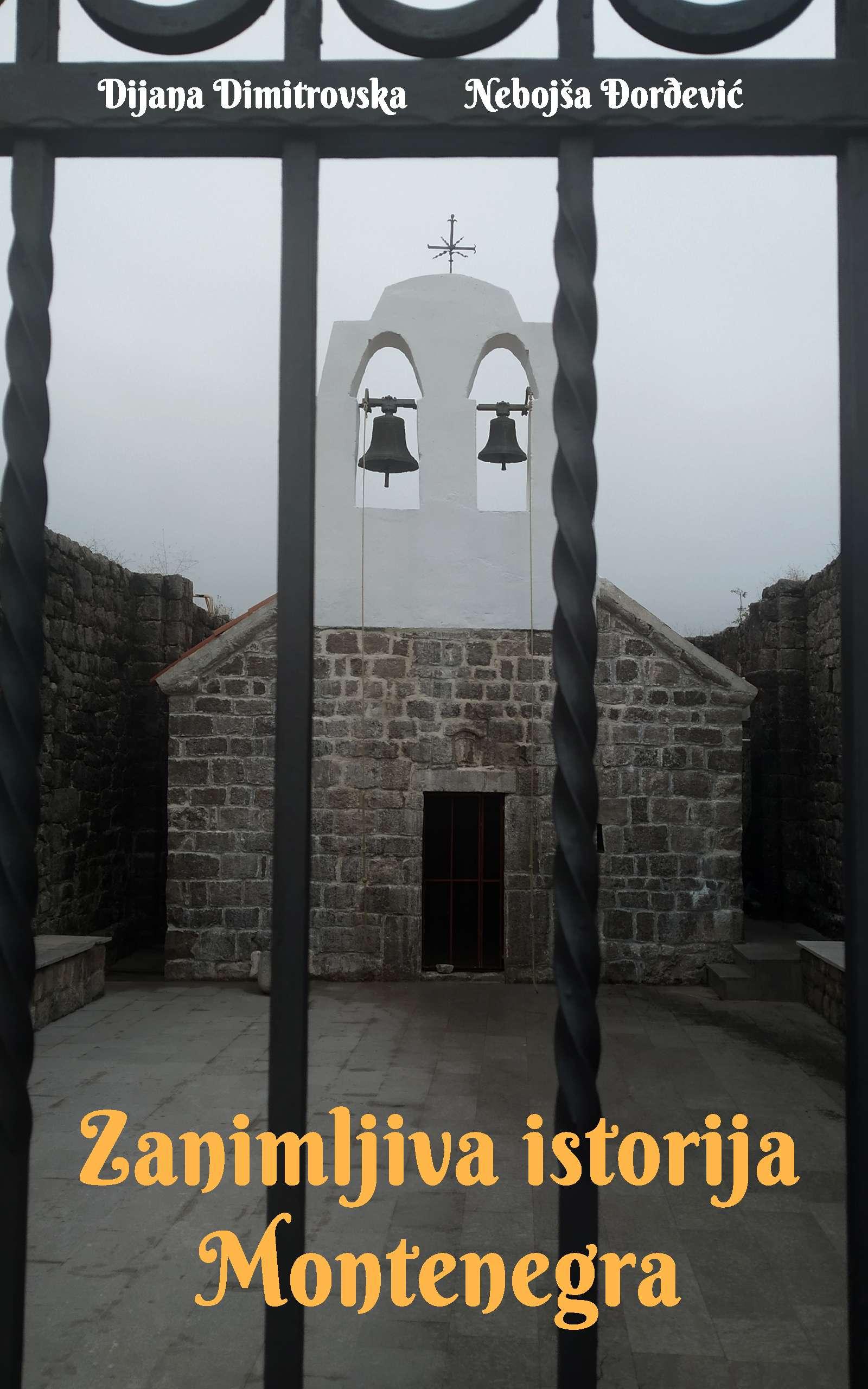 zanimljiva istorija montenegro